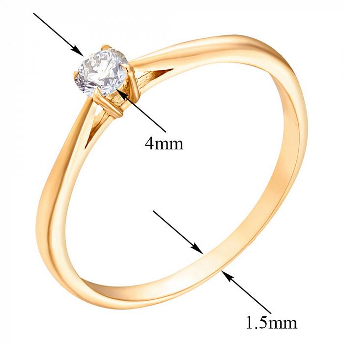 Золотое помолвочное кольцо Crazy Love в желтом цвете с бриллиантом 0,25ct 000070529