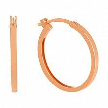Золотые серьги-кольца Офелия