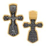 Серебряный крест с позолотой и чернением Иисус Царь Иудейский