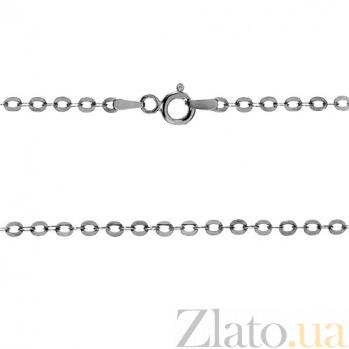 Цепь из серебра Эксетер, 50 см 000030844