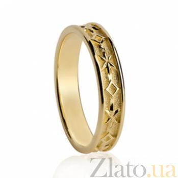 Золотое кольцо Сладкая вечность SG--1500000
