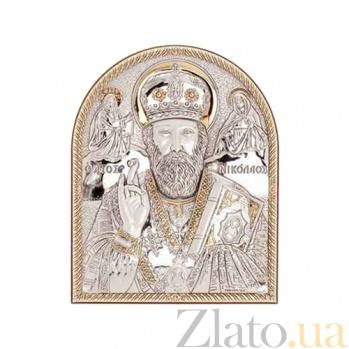 Икона Николай Чудотворец серебряная с позолотой AQA--13142222