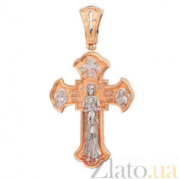 Золотой крестик с белым родием Божественная Любовь VLT--КС3019-2