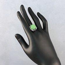 Серебряное кольцо Зеленая ягодка с узорами, хризопразом и фианитами