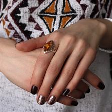 Кольцо из серебра Медовое солнце с янтарем и золотой накладкой