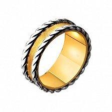 Золотое обручальное кольцо Романтичное настроение