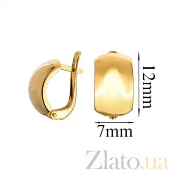 Серьги из желтого золота История SVA--2001423103/Без вставки