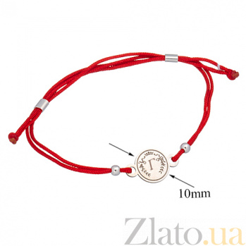 Шелковый браслет с серебряной вставкой Буква Г Веночек Буква Г веночек