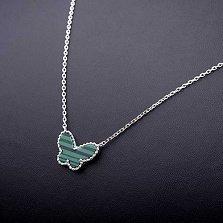 Колье из серебра Полосатая бабочка с малахитом