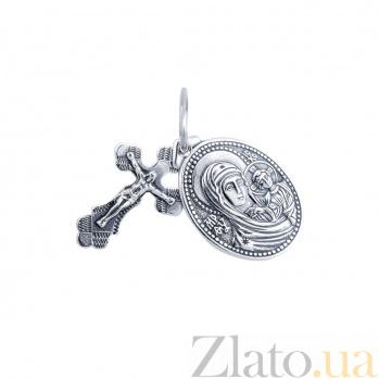 Серебряная ладанка с крестом Оберег AQA--3756-ч