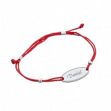 Шелковый браслет со вставкой Daniel