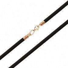 Каучуковый шнурок с замком из красного золота Лилиана