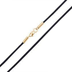 Шелковый шнурок с позолоченной застежкой в желтом цвете, 2мм 000057064