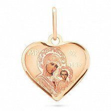 Ладанка из золота Божественная любовь