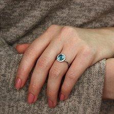 Серебряное кольцо Фелиция с цирконием голубого и белого цвета