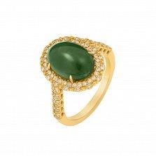 Золотое кольцо Голубая кровь в желтом цвете с дорожками бриллиантов и изумрудом