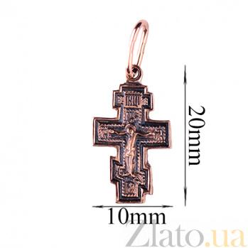 Золотой крест с чернением Спаси и сохрани ONX--п01285
