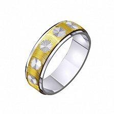 Золотое обручальное кольцо Твой счастливый день