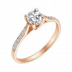 Золотое помолвочное кольцо в розовом цвете с бриллиантами 000102416