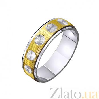 Золотое обручальное кольцо Твой счастливый день TRF--4211690