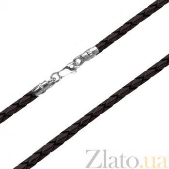 Шнурок из  кожи с серебряной застёжкой Лорэнс 000039033
