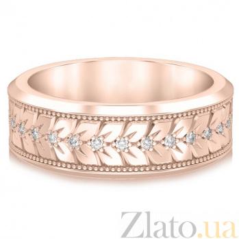 Кольцо обручальное Благословение небес: Мелодия сердца из розового золота 687