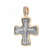 Серебряный крестик с позолотой и чернением Милосердие