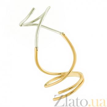 Кольцо из комбинированного золота Виргиния SG--1560000ж