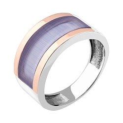 Серебряное кольцо с золотыми накладками и синим улекситом 000066897