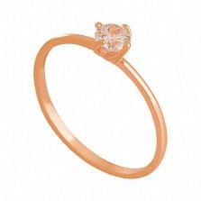 Золотое кольцо с фианитом Единственная