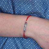 Шелковый браслет I Love You, Mom с серебряной вставкой