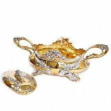 Серебряная конфетница с позолотой Королевская
