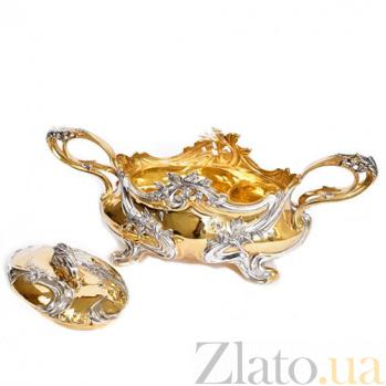 Серебряная конфетница с позолотой Королевская 521
