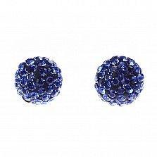 Серебряные пуссеты-шары Блеск с темно-синими кристаллами Swarovski