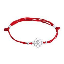 Шелковый браслет Иероглиф Любовь с серебряной вставкой