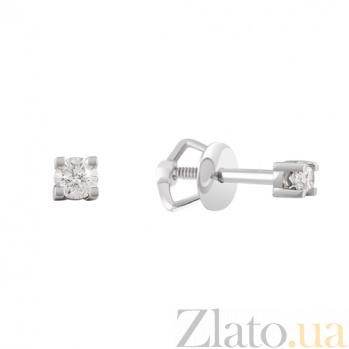 Серьги-пусеты из белого золота с бриллиантами Магия KBL--С2385/бел/брил