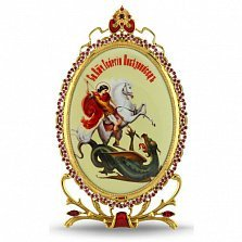 Серебряная икона Святого великомученика Георгия Победоносца