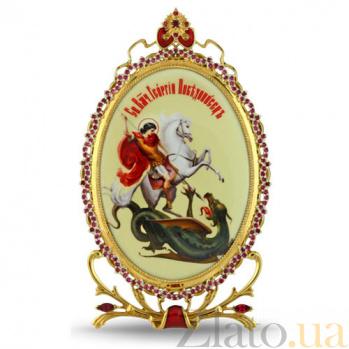 Серебряная икона Святого великомученика Георгия Победоносца 2.78.0306