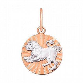 Золота підвіска Лев у комбінованому кольорі