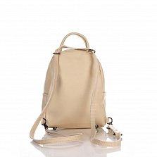 Кожаный рюкзак Genuine Leather 8002 бежевого цвета с накладным карманом на молнии