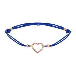 Синий шелковый браслет Сердце в красном золоте с фианитами