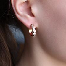 Золотые серьги Диадора с алмазными гранями, Ø1,5см