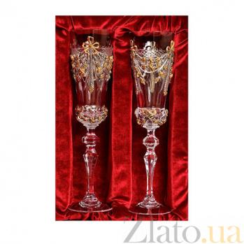 Свадебные бокалы Императорские 1586