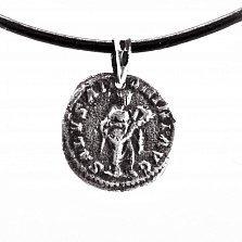 Серебряный кулон Ave Caesar с чернением