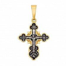Серебряный крестик Спаси и сохрани с позолотой и чернением и надписью на тыльной стороне