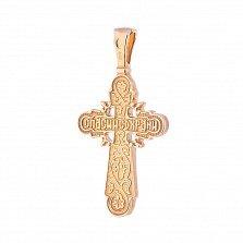 Серебряный крест Всеблагость с чернением и позолотой