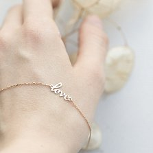 Золотой браслет на ногу Love