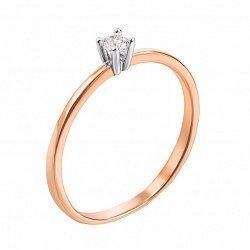 Кольцо помолвочное Невеста в красном золоте с кристаллом Swarovski