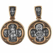 Ладанка Пресвятая Богородица в красном золоте