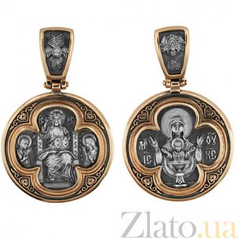 Ладанка Пресвятая Богородица в красном золоте VLT--ЛС3011-1